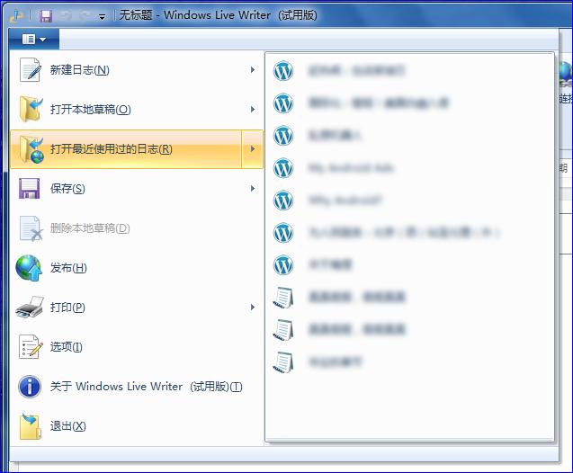 Writer菜单
